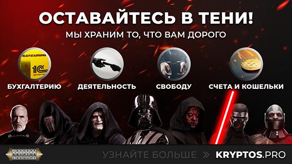 kryptos_1.png